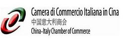 camera commercio italia in cina