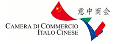 LOGO-CAMERA-COMMERCIO-ITALIA-CINA