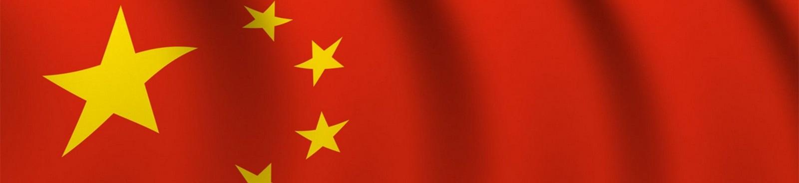 Attività Cina