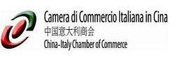 camera_commercio_italia_cina
